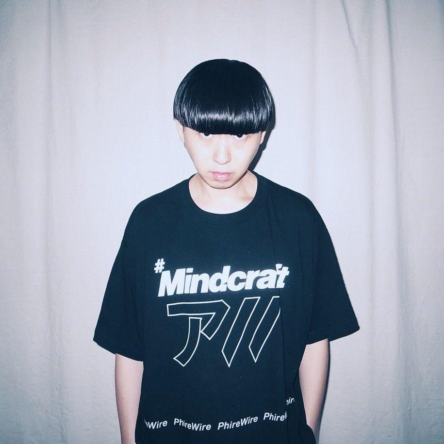 Kiri_Portrait
