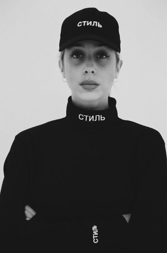 СТИЛЬ by HPC