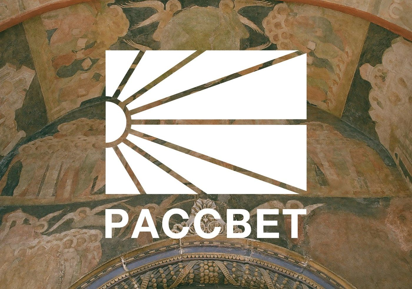 highxtar_paccbet_01