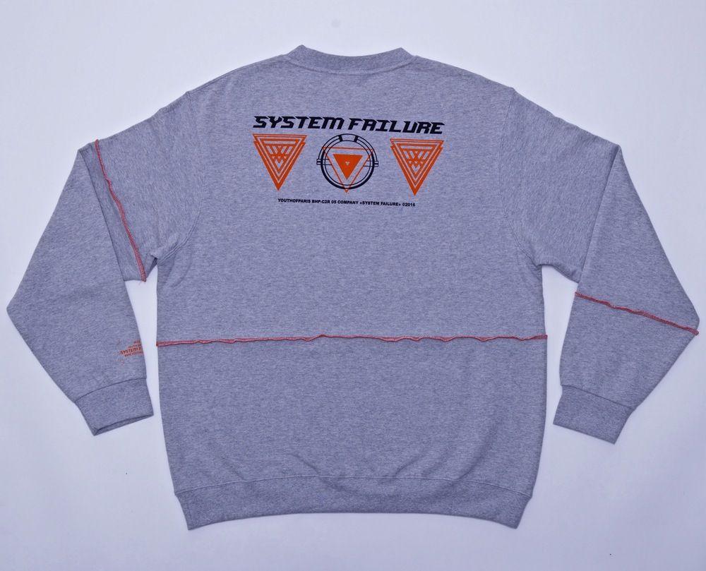 highxtar_yop_system_failure_6