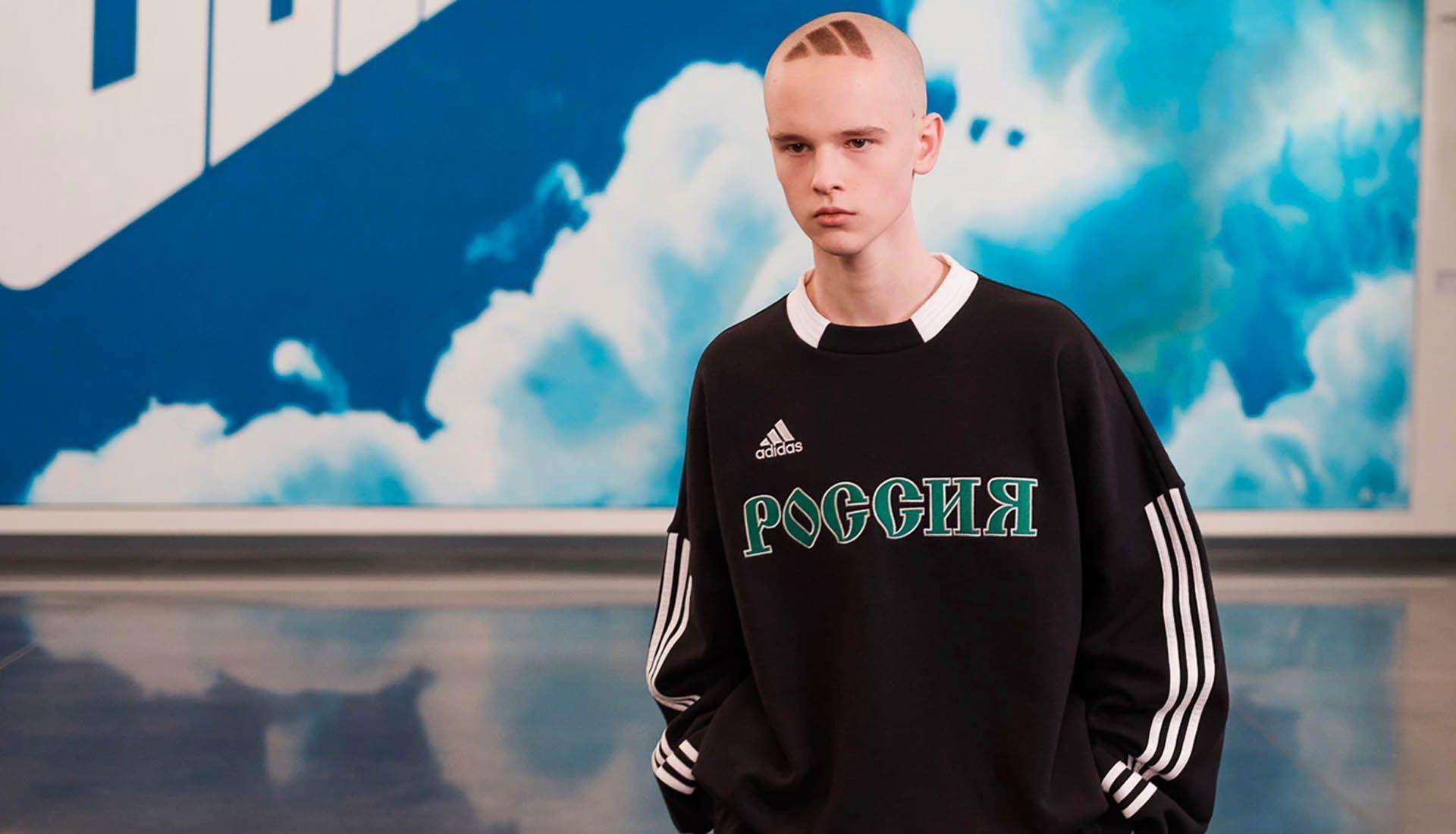 Gosha Rubchinskiy | FW 2018