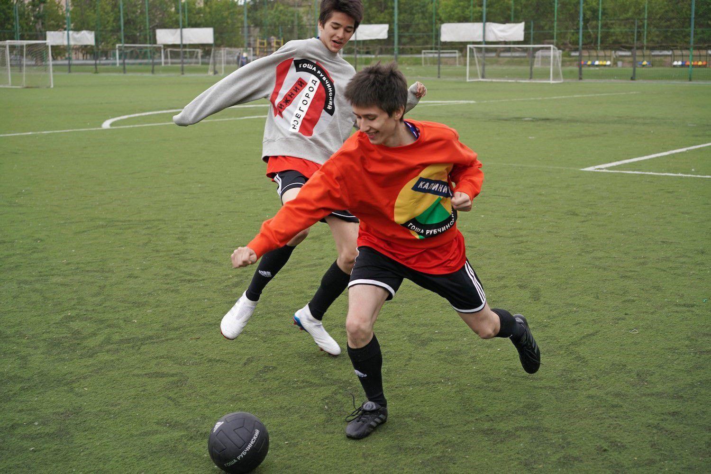 Gosha Rubchinskiy x Adidas Football