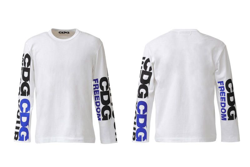 71c8143a4b4c9 COMME des GARÇONS Launches CDG Internationally | HIGHXTAR.
