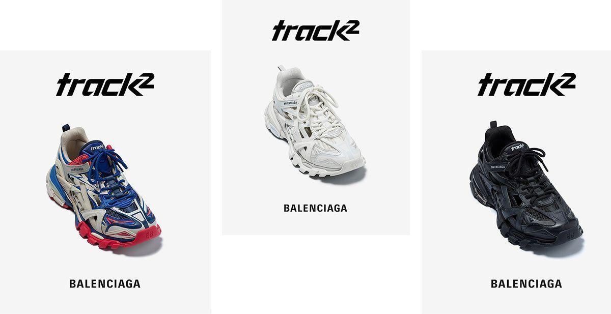 Balenciaga Track 2