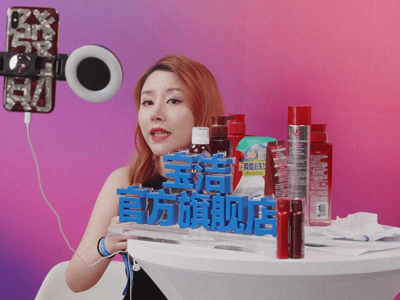 The ecstasy of live streaming in China