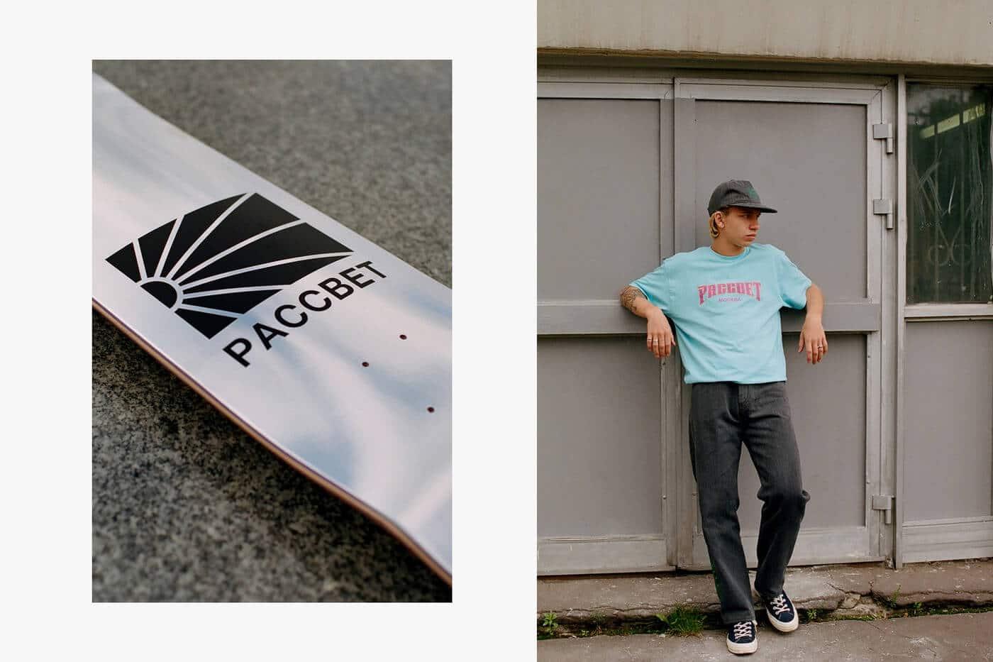 Paccbet campaign