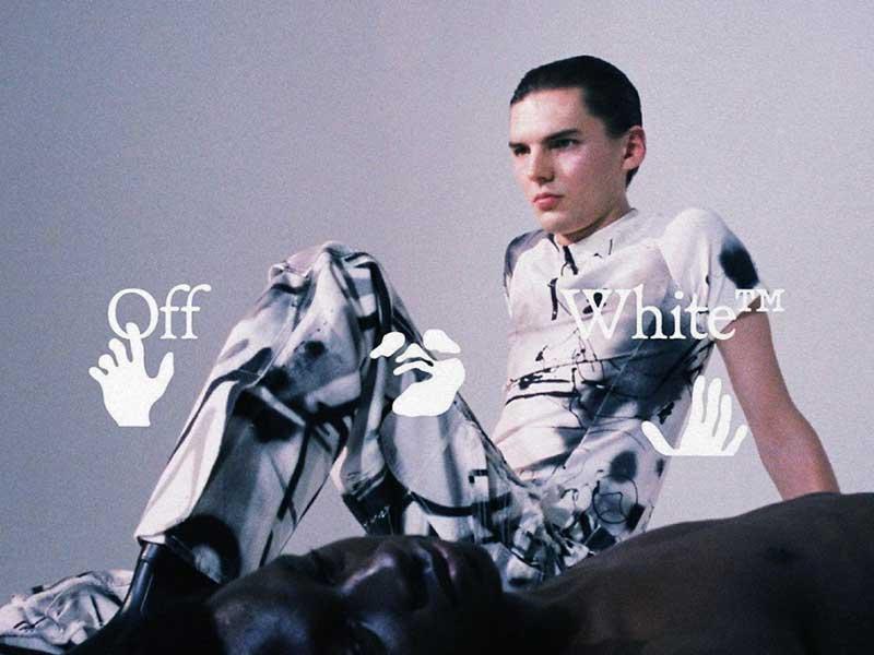 Futura Off-White