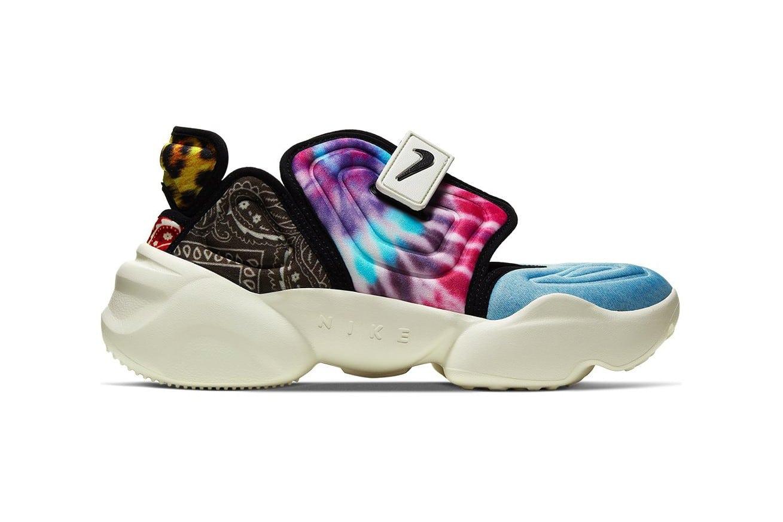 Nike Aqua Rift Gel