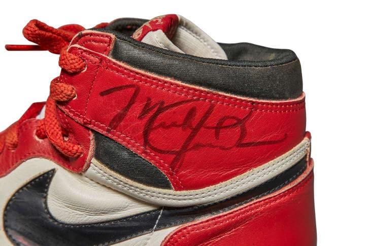 Nike Air Jordan 1985