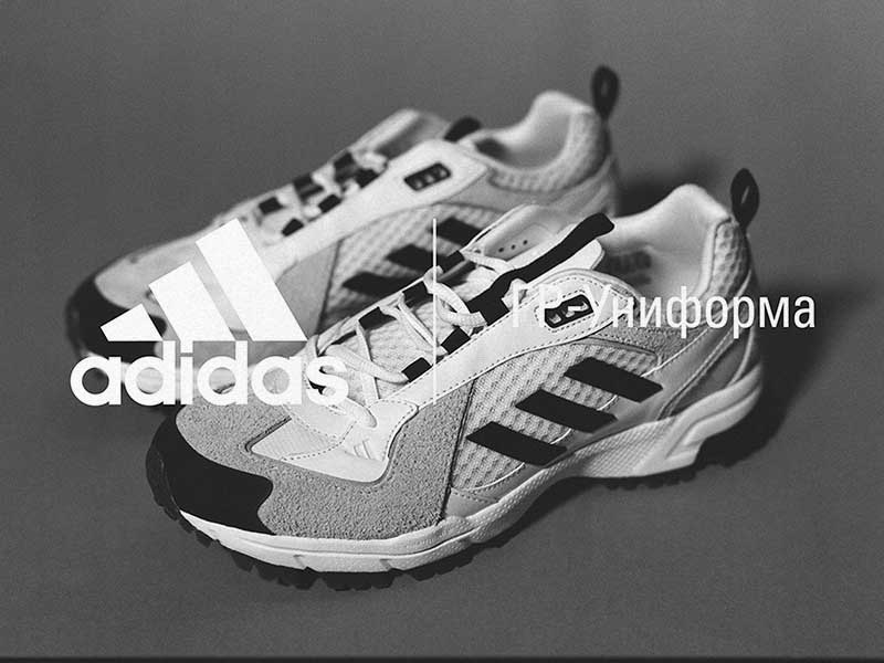 Gosha Rubchinskiy and adidas are back under the GR-Uniforma project