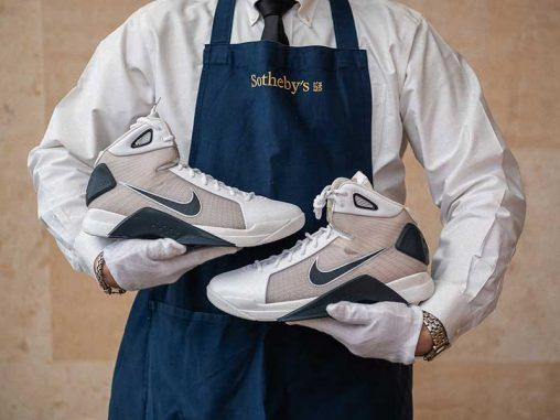 Obama's Nike Hyperdunk