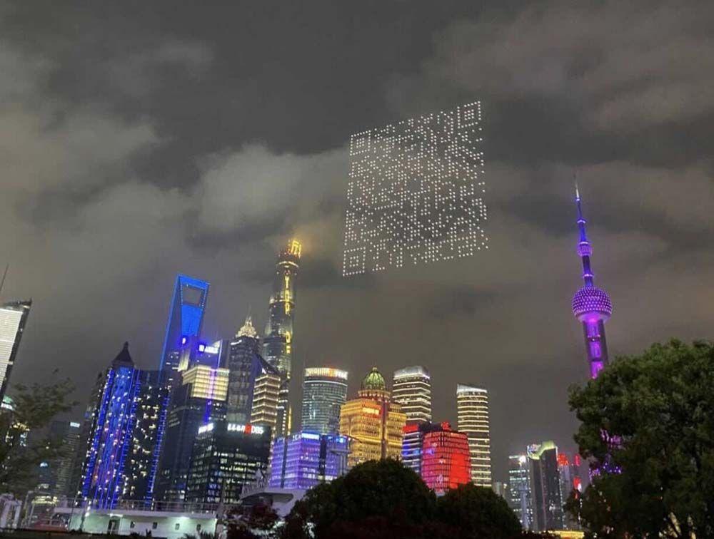 China: de sembrar nubes a crear códigos QR en el cielo
