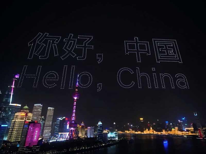 3.218 drones baten un récord en el cielo de Shanghái